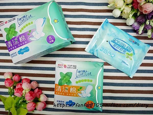 【康乃馨】清涼棉衛生棉 #天然薄荷 #MIT #去味 #涼感 (1).JPG