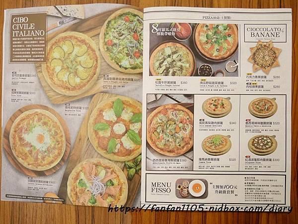【蘆洲美食】石窯屋 #義式料理 #窯烤披薩 #披薩 #半月烤餅 #義大利燉飯 #義大利麵 (14).JPG