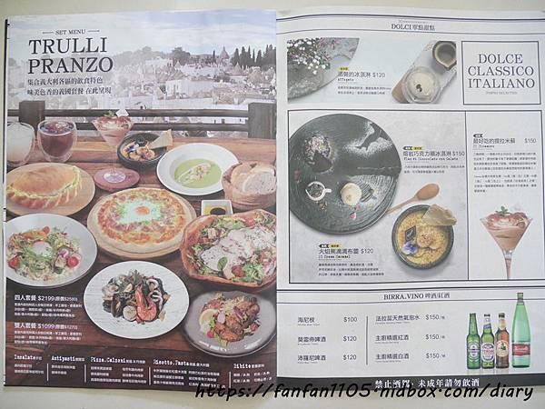 【蘆洲美食】石窯屋 #義式料理 #窯烤披薩 #披薩 #半月烤餅 #義大利燉飯 #義大利麵 (48).JPG