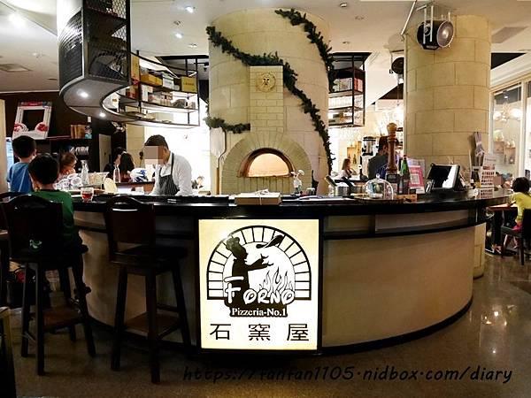 【蘆洲美食】石窯屋 #義式料理 #窯烤披薩 #披薩 #半月烤餅 #義大利燉飯 #義大利麵 (9).JPG
