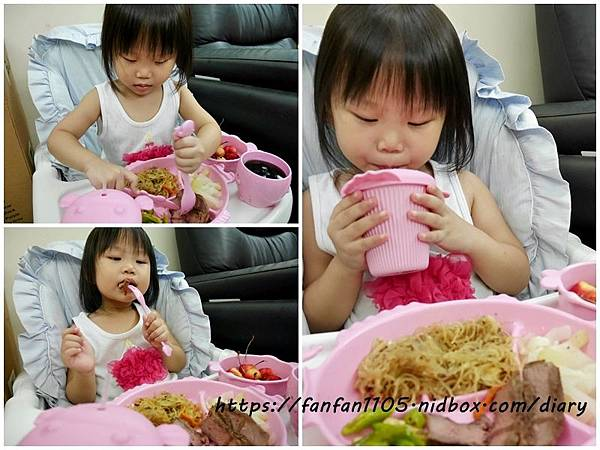【Cornflower玉米食器】 快樂海洋派對兒童餐具禮盒 #兒童餐具 #環保餐具 #SGS (2).jpg