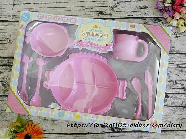 【Cornflower玉米食器】 快樂海洋派對兒童餐具禮盒 #兒童餐具 #環保餐具 #SGS (3).JPG