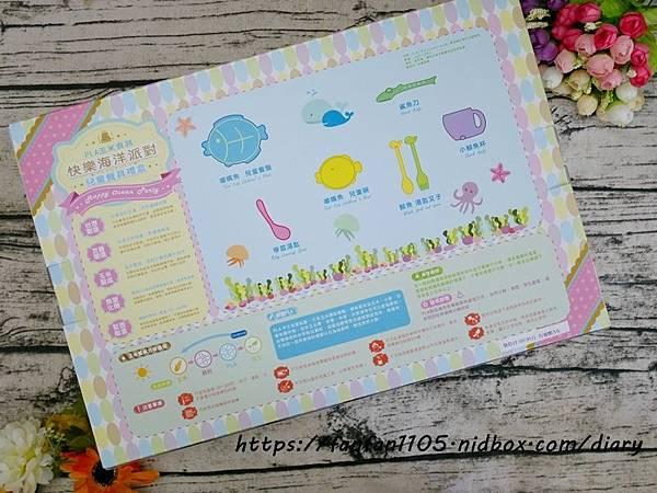 【Cornflower玉米食器】 快樂海洋派對兒童餐具禮盒 #兒童餐具 #環保餐具 #SGS (4).JPG