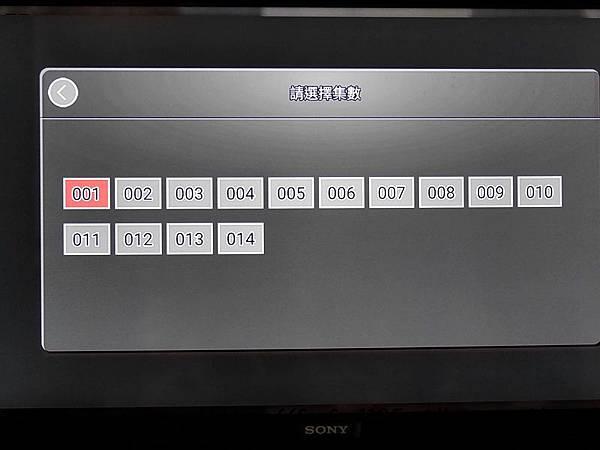 嘉德數位-JD-PRO雲寶盒 #電視盒 #追劇 #影音娛樂 #數位生活 (18).JPG