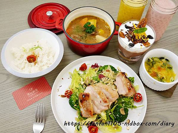 【信義區美食】Kitchen of Love 愛的廚房 #法式薄餅 #溫沙拉 #輕食 #藜麥 #下午茶 #松菸美食 (17).JPG