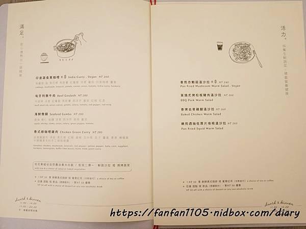 【信義區美食】Kitchen of Love 愛的廚房 #法式薄餅 #溫沙拉 #輕食 #藜麥 #下午茶 #松菸美食 (2).JPG