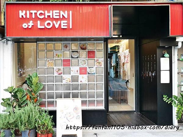 【信義區美食】Kitchen of Love 愛的廚房 #法式薄餅 #溫沙拉 #輕食 #藜麥 #下午茶 #松菸美食 (1).JPG