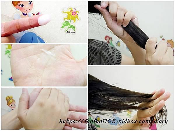 Hair-S愛爾絲【瞬順護髮霜】#護髮霜 #免沖洗護髮霜 #SGS檢驗 #台灣製造 (1).jpg