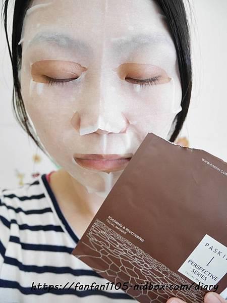 PASKIN 肌膚防禦專家 #PASKIN #肌膚防禦專家 #環境面膜 #文青面膜 #內含四種面膜材質 (9).JPG