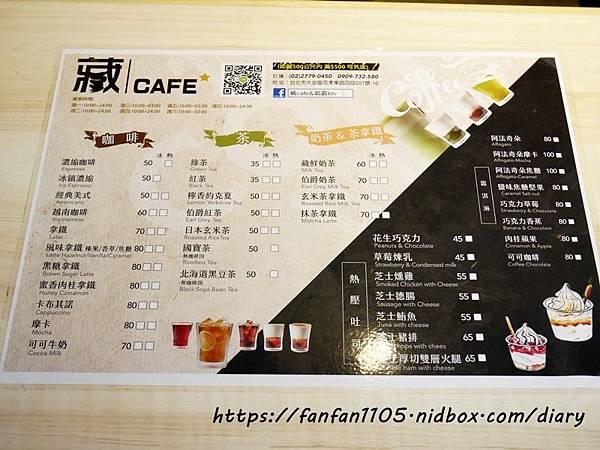 【東區咖啡】藏咖啡 #茶拿鐵 #熱壓吐司 #霜淇淋 #藏cafe #平價咖啡 (3).JPG