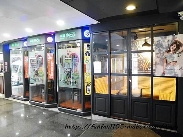 【東區咖啡】藏咖啡 #茶拿鐵 #熱壓吐司 #霜淇淋 #藏cafe #平價咖啡 (1).JPG