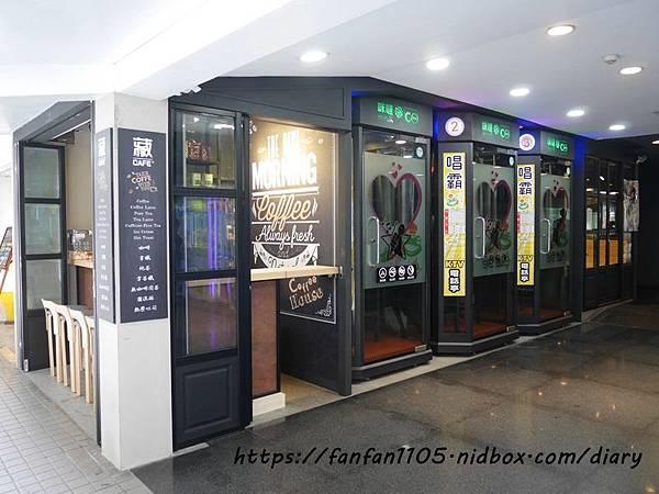 【東區咖啡】藏咖啡 #茶拿鐵 #熱壓吐司 #霜淇淋 #藏cafe #平價咖啡 (13).JPG