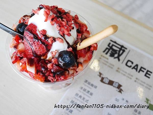 【東區咖啡】藏咖啡 #茶拿鐵 #熱壓吐司 #霜淇淋 #藏cafe #平價咖啡 (11).JPG