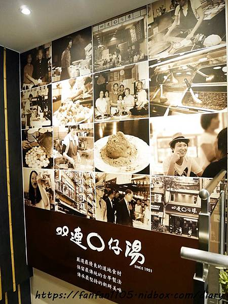 【台北美食】雙連圓仔湯 #甜點 #下午茶 #雙連站 #燒麻糬 #古早味刨冰 #養生 (7).JPG