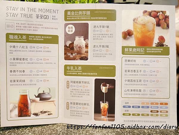 【Chachago 茶茶GO】逮丸芋頭2號 #Chachago #茶茶果 #西門美食 #西門飲品 #手搖飲 #初鹿農場鮮奶 #茶茶GO西門形象店 (2).JPG