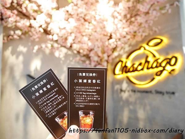 【Chachago 茶茶GO】逮丸芋頭2號 #Chachago #茶茶果 #西門美食 #西門飲品 #手搖飲 #初鹿農場鮮奶 #茶茶GO西門形象店 (3).JPG