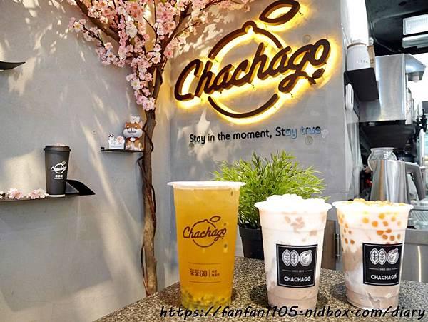 【Chachago 茶茶GO】逮丸芋頭2號 #Chachago #茶茶果 #西門美食 #西門飲品 #手搖飲 #初鹿農場鮮奶 #茶茶GO西門形象店 (5).JPG