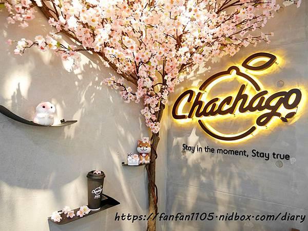 【Chachago 茶茶GO】逮丸芋頭2號 #Chachago #茶茶果 #西門美食 #西門飲品 #手搖飲 #初鹿農場鮮奶 #茶茶GO西門形象店 (4).JPG
