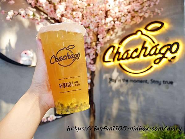 【Chachago 茶茶GO】逮丸芋頭2號 #Chachago #茶茶果 #西門美食 #西門飲品 #手搖飲 #初鹿農場鮮奶 #茶茶GO西門形象店 (6).JPG