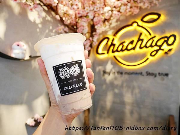 【Chachago 茶茶GO】逮丸芋頭2號 #Chachago #茶茶果 #西門美食 #西門飲品 #手搖飲 #初鹿農場鮮奶 #茶茶GO西門形象店 (13).JPG