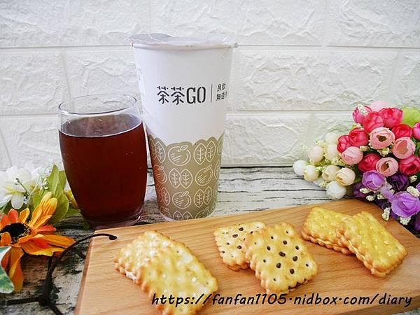 【Chachago 茶茶GO】逮丸芋頭2號 #Chachago #茶茶果 #西門美食 #西門飲品 #手搖飲 #初鹿農場鮮奶 #茶茶GO西門形象店 (20).JPG