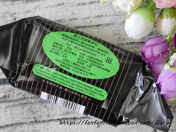 蜂王黑砂糖香皂 #蜂王 #潔膚 #潤膚 #美膚 #傳統 #台灣製造 (5).JPG