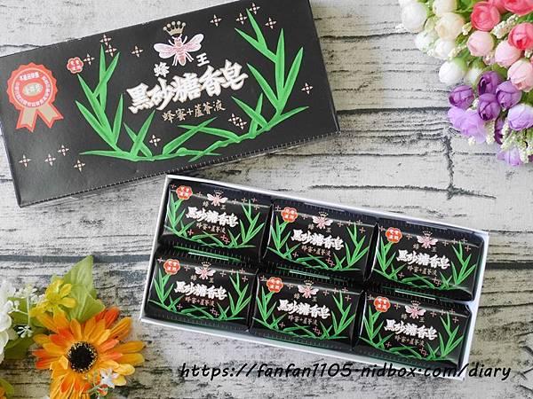 蜂王黑砂糖香皂 #蜂王 #潔膚 #潤膚 #美膚 #傳統 #台灣製造 (2).JPG