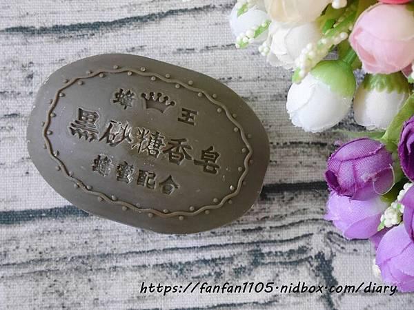 蜂王黑砂糖香皂 #蜂王 #潔膚 #潤膚 #美膚 #傳統 #台灣製造 (7).JPG