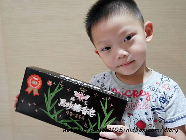 蜂王黑砂糖香皂 #蜂王 #潔膚 #潤膚 #美膚 #傳統 #台灣製造 (9).JPG