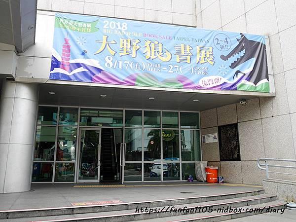 【童書推薦】Big Bad Wolf Books Taiwan-大野狼國際書展 #全館2-4折 #免門票 #24小時 #英文童書 #英文繪本 #英文繪本推薦 #英文繪本有聲書 #兒童外文書 #有聲書  (3).JPG