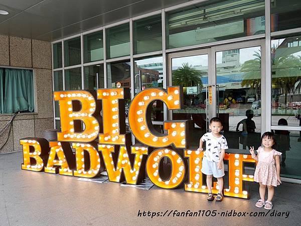 【童書推薦】Big Bad Wolf Books Taiwan-大野狼國際書展 #全館2-4折 #免門票 #24小時 #英文童書 #英文繪本 #英文繪本推薦 #英文繪本有聲書 #兒童外文書 #有聲書  (2).JPG