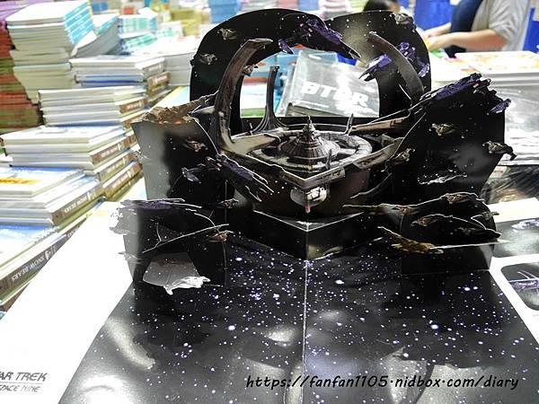 【童書推薦】Big Bad Wolf Books Taiwan-大野狼國際書展 #全館2-4折 #免門票 #24小時 #英文童書 #英文繪本 #英文繪本推薦 #英文繪本有聲書 #兒童外文書 #有聲書  (8).JPG