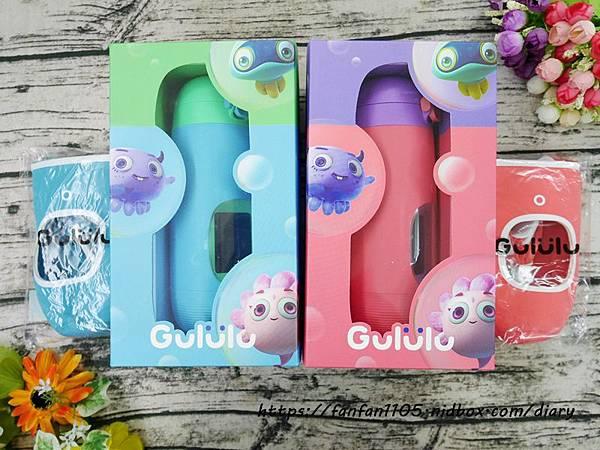 【Gululu水精靈】兒童智能水壺 培養小朋友飲水好習慣 自然愛上喝水 #故事機 #寵物機 #互動水壺.JPG