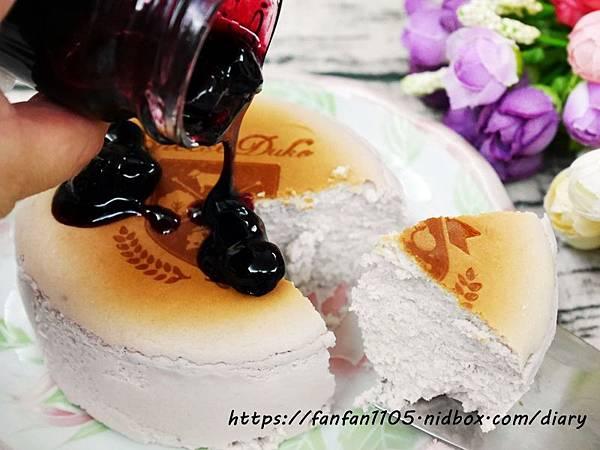 【起士公爵】朱古力圓舞曲、北國藍莓 #彌月蛋糕 #伴手禮 #無奶油 #無麩質 #無添加乳酪蛋糕 (13).JPG