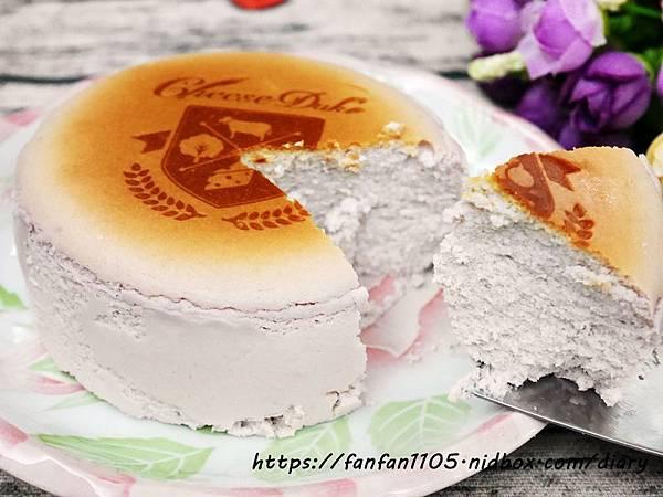 【起士公爵】朱古力圓舞曲、北國藍莓 #彌月蛋糕 #伴手禮 #無奶油 #無麩質 #無添加乳酪蛋糕 (12).JPG