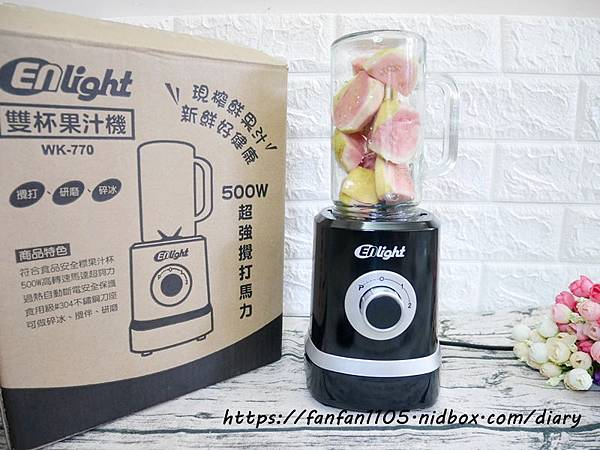 【ENLight伊德爾】生機研磨果汁機 WK-770 (雙杯-隨行+玻璃杯) #果汁機 #隨行杯果汁機 #隨行杯果汁機推薦 (12).JPG