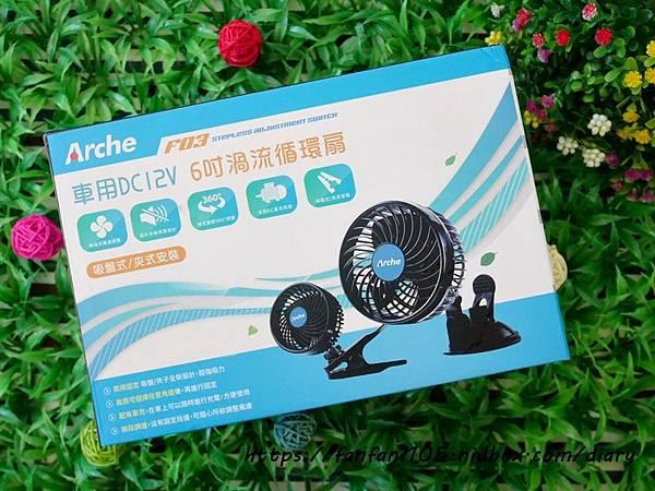 車用循環扇【Arche艾鉅】全新一代加強版馬達 6吋渦流循環風扇  #循環風扇 #車用 (2).JPG