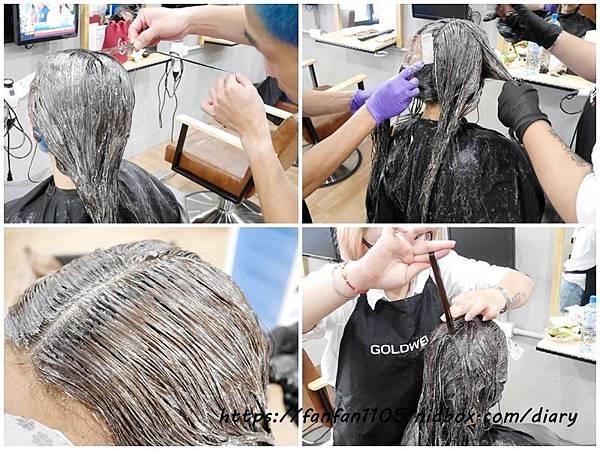 【永和美髮】時光藝廊 time Hair #洗髮 #剪髮 #護髮 #染髮 #永和髮廊 (3).jpg