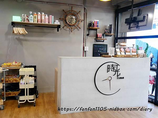 【永和美髮】時光藝廊 time Hair #洗髮 #剪髮 #護髮 #染髮 #永和髮廊 (11).JPG
