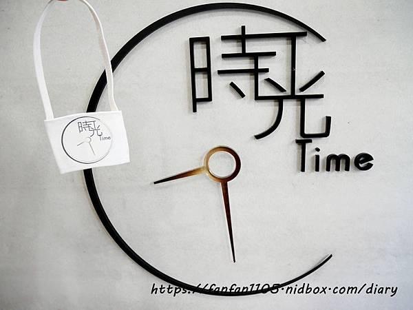【永和美髮】時光藝廊 time Hair #洗髮 #剪髮 #護髮 #染髮 #永和髮廊 (25).JPG