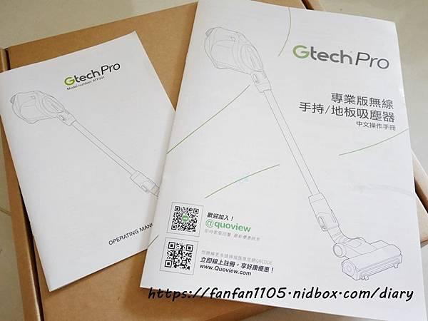 【英國Gtech】小綠 Pro 專業版濾袋式無線除蟎吸塵器 #小綠 #小綠吸塵器 #除蟎吸塵器推薦 #無線吸塵器 (10).JPG