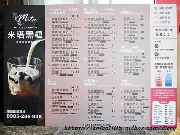 【內湖飲料】米塔黑糖-黑糖飲品專賣 #排隊名店 #手搖飲料 #黑糖珍珠鮮奶 #黑糖仙草鮮奶 (5).JPG