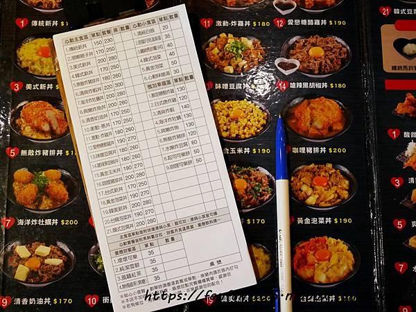 台北美食【新丼】21種創意丼飯組合,給人不一樣的心動體驗 #中山站 #丼飯 #日式丼飯 (2).JPG