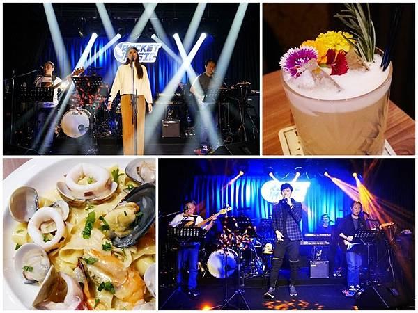 【音樂火箭餐廳】Rocket Music 給你震撼又享受的 Live Band 現場演唱 #紀念日 #求婚 #生日聚餐 (35).jpg