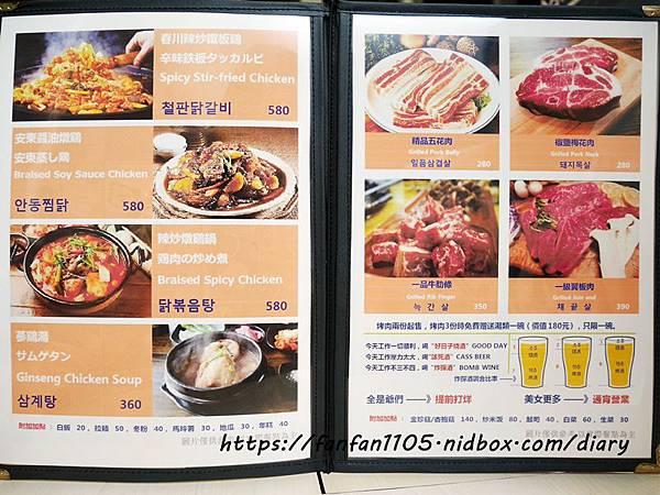 【東區美食】HTT好太太韓式料理 平價大份量 #韓式料理 #東區韓式料理 #正韓美食 #韓式煎餅 (5).JPG