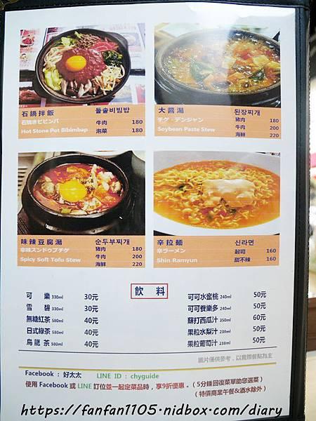 【東區美食】HTT好太太韓式料理 平價大份量 #韓式料理 #東區韓式料理 #正韓美食 #韓式煎餅 (7).JPG