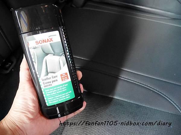 【SONAX】德國汽車美容保養品 洗車保養的好幫手 #光滑洗車精 #超發水鍍膜 #真皮活化乳 (37).JPG