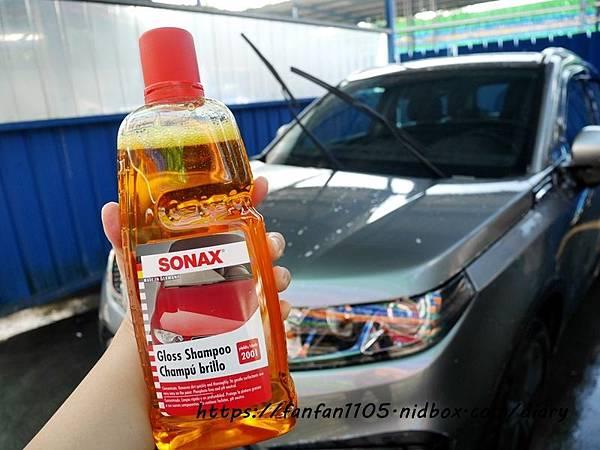 【SONAX】德國汽車美容保養品 洗車保養的好幫手 #光滑洗車精 #超發水鍍膜 #真皮活化乳 (39).JPG