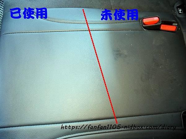 【SONAX】德國汽車美容保養品 洗車保養的好幫手 #光滑洗車精 #超發水鍍膜 #真皮活化乳 (36).JPG
