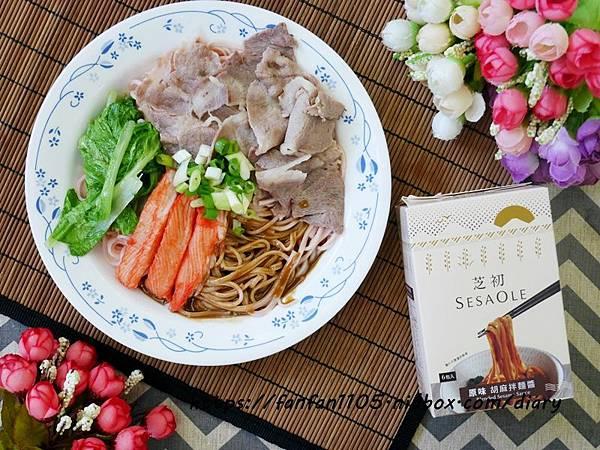 最好的芝麻品牌【芝初】胡麻拌麵醬 簡單成份,不簡單的風味 (11).JPG